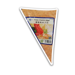 KANIKA FROZEN CRAWFISH SALAD (150GMX60PKT)