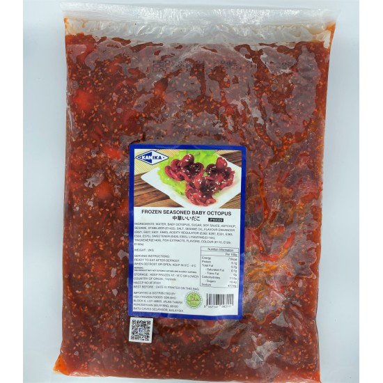FROZEN SEASONED BABY OCTOPUS 60/100 [SBO-YA] (2KG X 8PKT)