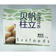 SEA SCALLOP 11/15 (1KGX10PKT)