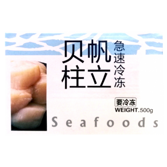 KANIKA SEA SCALLOP 11/15 [Sashimi Grade] (500GMX20PKT)